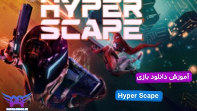 عکس از دانلود رایگان بازی هایپر اسکیپ ( Hyper Scape )