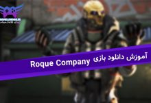 عکس از آموزش دانلود بازی Roque Company