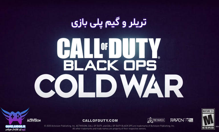 گیمپلی بازی Call Of Duty: Black Ops Cold War
