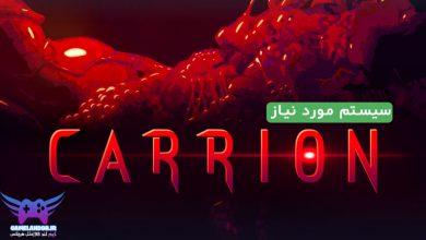 عکس از سیستم مورد نیاز بازی CARRION
