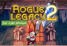 عکس از سیستم مورد نیاز بازی Roque Legacy 2 + تصاویر