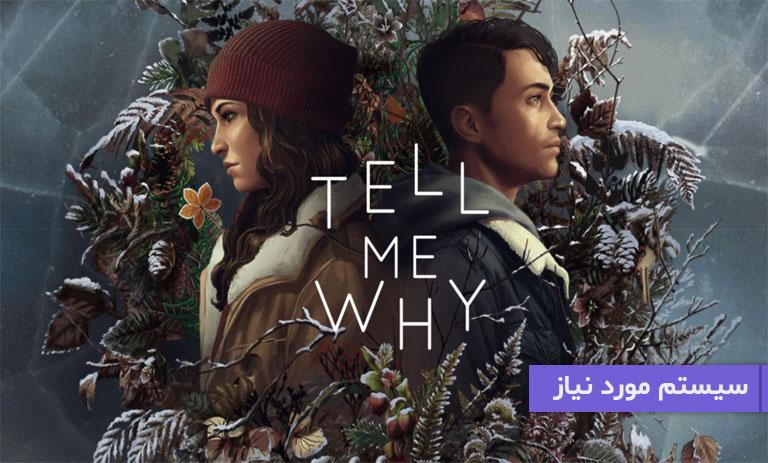 سیستم مورد نیاز بازی Tell Me Why