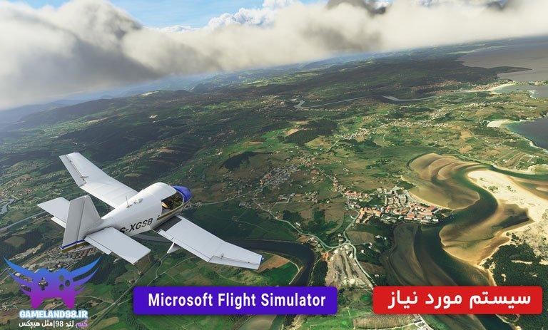 سیستم مورد نیاز بازی Microsoft Flight Simulator
