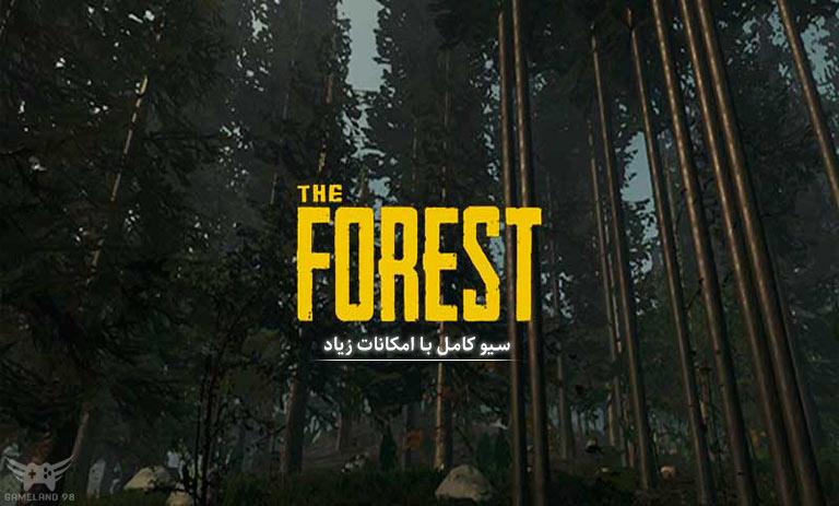 دانلود سیو 100 درصد بازی The Forest