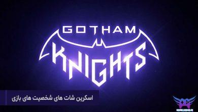 عکس از اسکرین شات شخصیت های بازی Gotham Knights