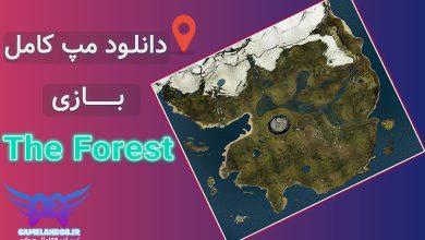 عکس از دانلود مپ کامل The Forest + راهنمایی