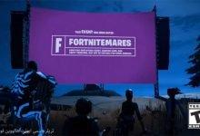 عکس از تریلر آپدیت هالووین فورتنایت – Fortnitemares 2020: Midas Return