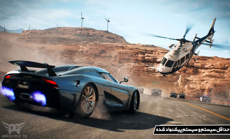 مشخصات مورد نیاز Need for Speed Hot Pursuit Remastered
