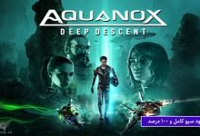 عکس از دانلود سیو بازی Aquanox Deep Descent