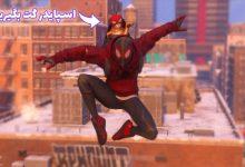 عکس از آموزش گرفتن گربه همراه در Spider-Man: Miles Morales