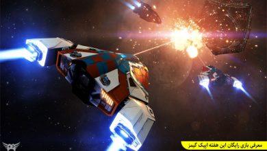 عکس از معرفی بازی رایگان این هفته اپیک گیمز