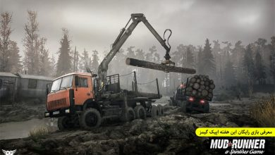 عکس از MudRunner را رایگان در اپیک گیمز دریافت کنید
