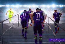 عکس از سیستم مورد نیاز Football Manager 2021