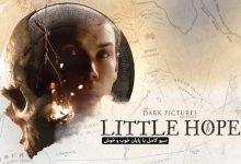 عکس از دانلود سیو The Dark Pictures: Little Hope