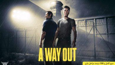 عکس از دانلود سیو کامل بازی A Way Out