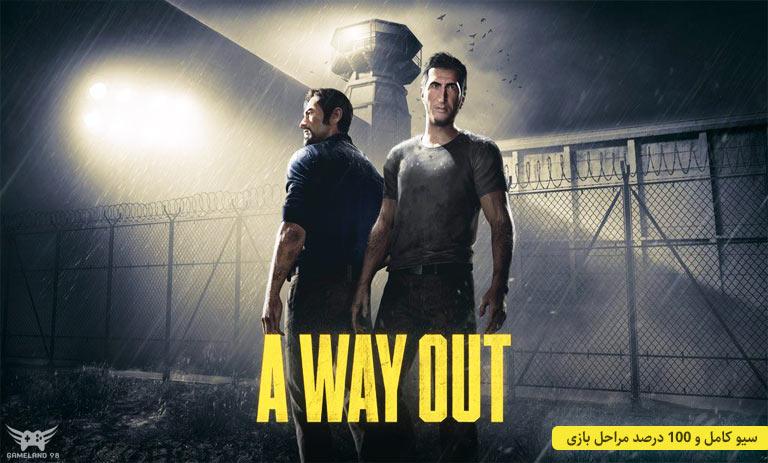 دانلود سیو بازی A Way Out