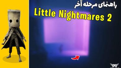 عکس از راهنمای مرحله آخر بازی Little Nightmares 2 ( مرحله در های نورانی )
