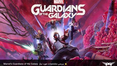 سیستم مورد نیاز بازی Marvel's Guardians of the Galaxy